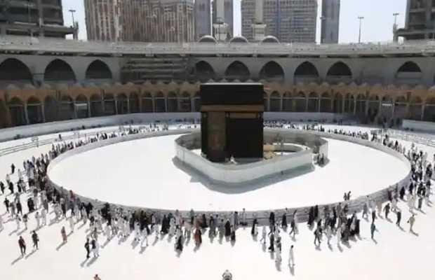 Holy Kaaba at Makkah