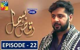 Raqs e Bismil Episode-22 Review