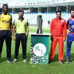 PSL 2021: Here's all you need to know about the updated squads of the six teams