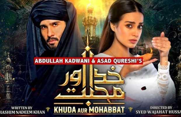 Khuda Aur Mohabbat's First Episode views