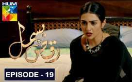 Raqs e Bismil Episode 19-Review