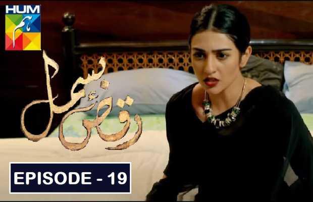 Raqs e Bismil Episode 19-Review
