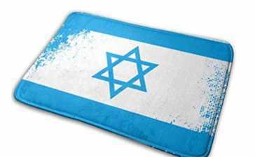 bathroom door mats featuring Israel flag