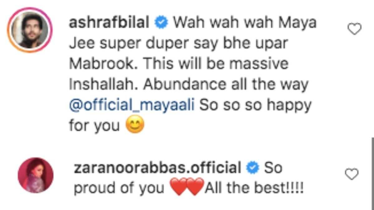showbiz congratulated