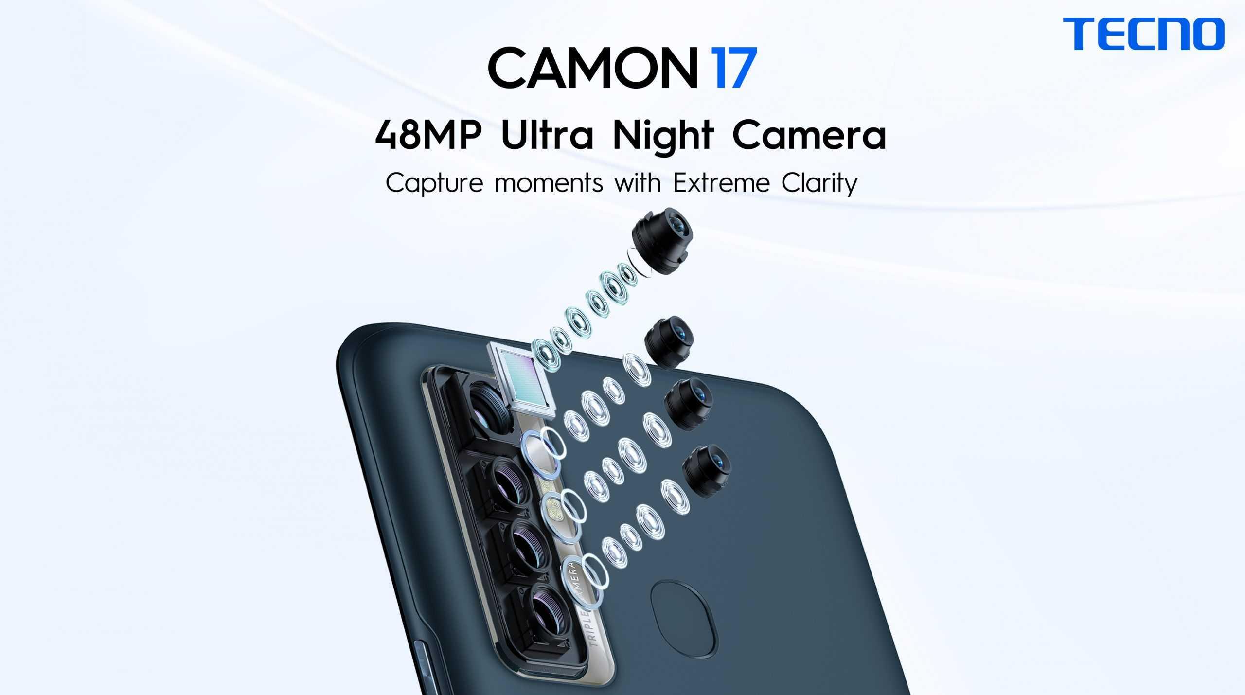 utra night camera