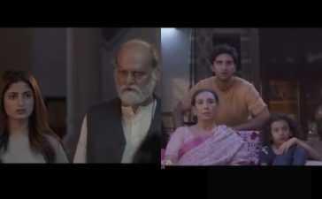'Dhoop Ki Deewar' trailer
