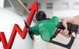 New Petrol Price
