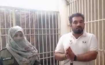 TikToker arrested in Gujranwala