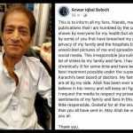 Veteran actor Anwar Iqbal unhappy with the breach of privacy, issues statement on health