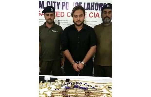 TikToker Kashif Zameer arrested