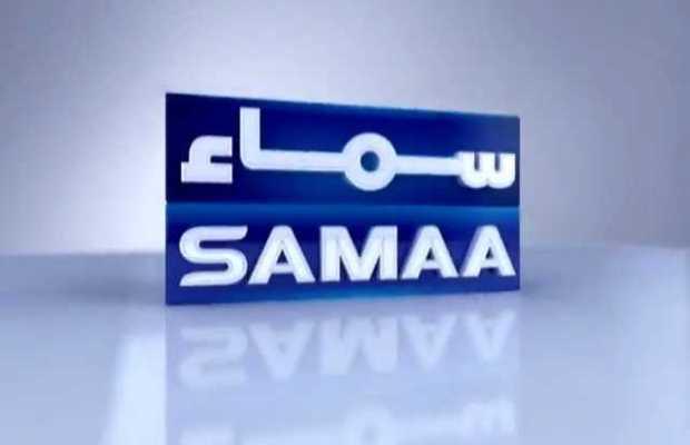 Aleem Khan Samaa TV