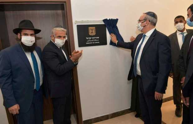 Israeli embassy in Abu Dhabi
