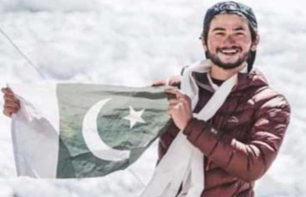 The Youngest Pakistani mountaineer