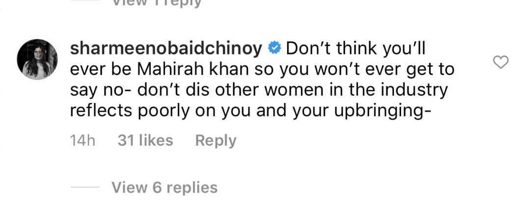 Sharmeen Obaid Chinoy tweet