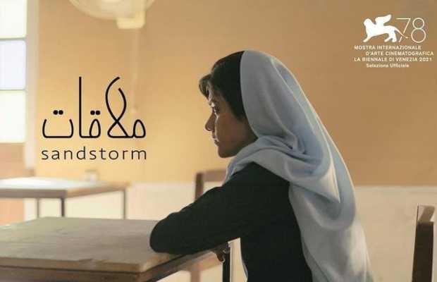 Short film Mulaqat