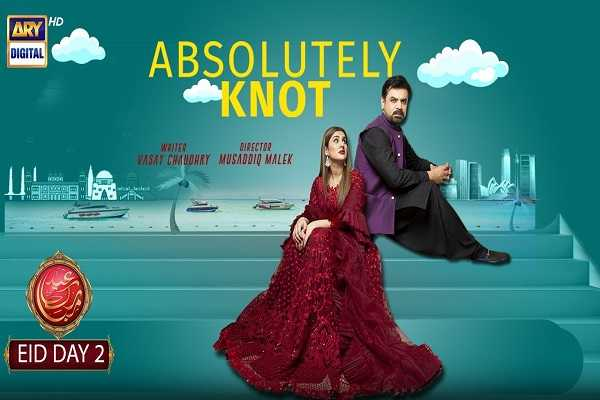 Absolutely Knot Telefilm Review