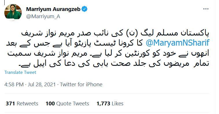 marriyum Aurangzeb tweet