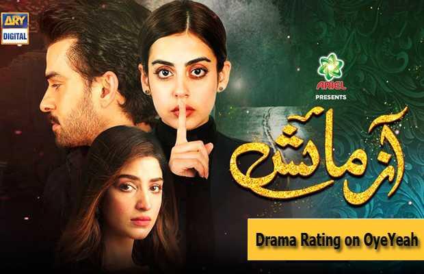 azmaish drama rating