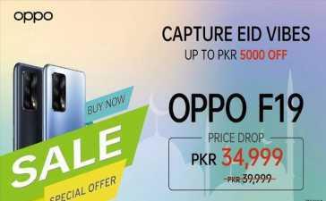OPPO F19 new price