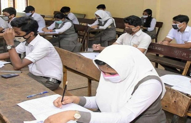 Board exams