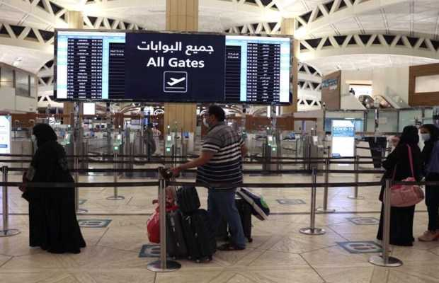 KSA bans entry from Afghanistan