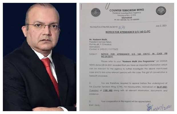 FIA notice to nadeem malik