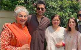 Asim Azhar Engaged