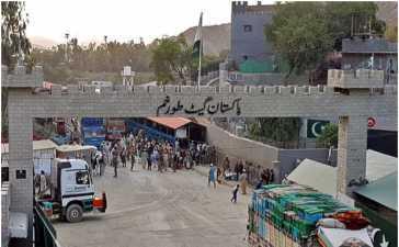 Torkham border closed