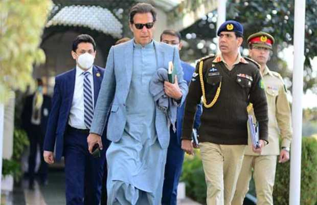PM private function