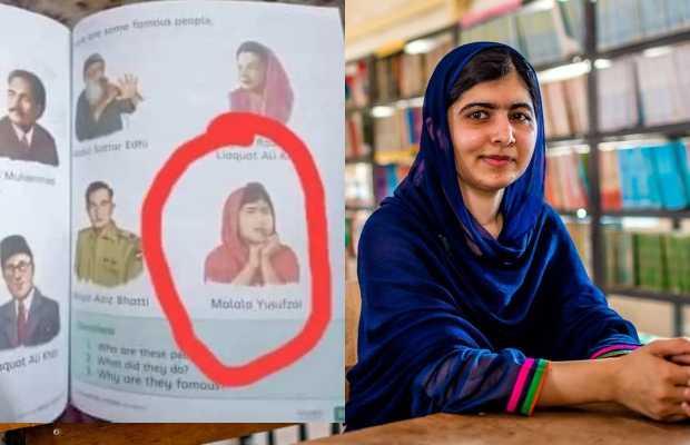 Malala's picture