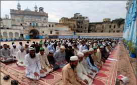 Eid Namaz timings