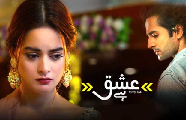 Ishq Hai Episodes 11 & 12 Review