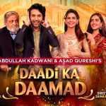 Affan Waheed and Madiha Imam's chemistry make 'Daadi Ka Damaad' a great watch