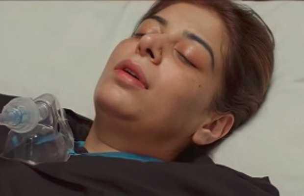 Zainab Appi