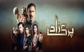 Parizaad Episode-1 Review