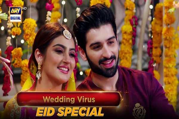Wedding Virus Eid Telefilm Review | OyeYeah