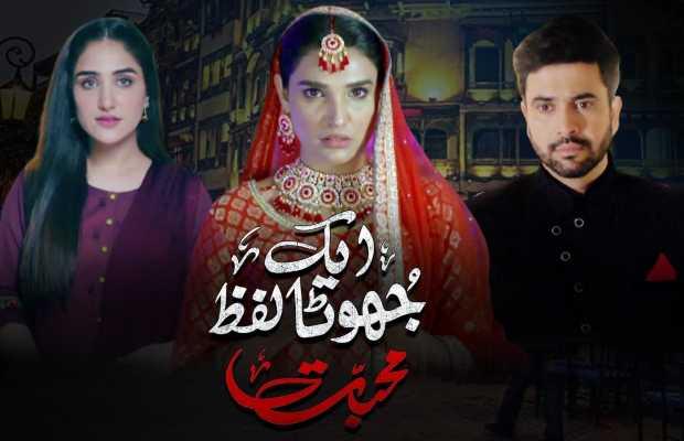 Ek Jhoota Lafz Mohabbat Ep-2 Review