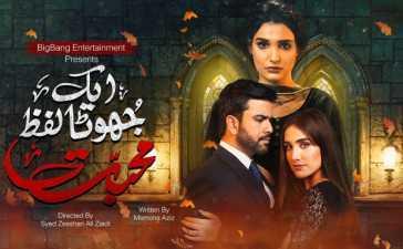 Ek Jhoota Lafz Mohabbat Ep-1 Review