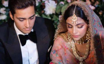 Maryam Nawaz's son Junaid Safdar Nikkahfied