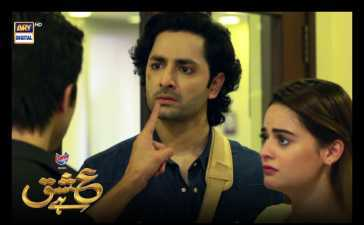 Ishq Hai Episode17-20 Overview