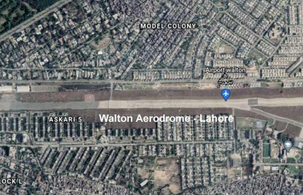 Punjab Govt allocates Walton Airport land