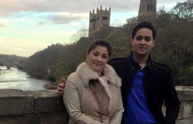 Maryam Nawaz's son Junaid Safdar marriage