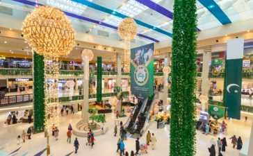 Dolmen Mall