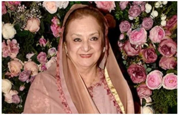 Saira Banu in ICU