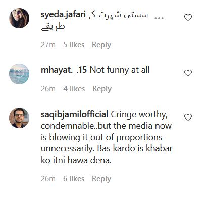 responded to the viral clip