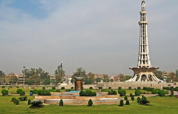 Punjab govt denies reports of ban