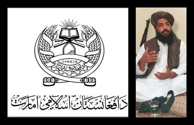 afghanistan new name