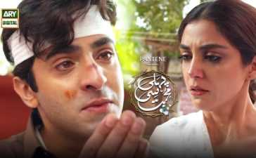 Pehli Si Muhabbat Episode-29 Review