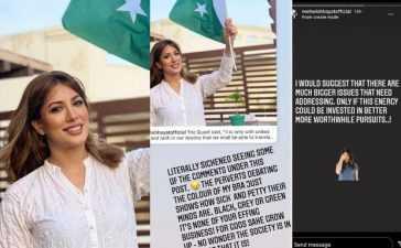 Mehwish Hayat responds to perverts remarks
