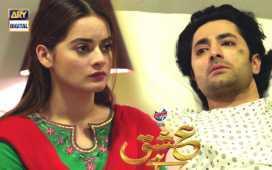Ishq Hai Episodes 15 &16 Review